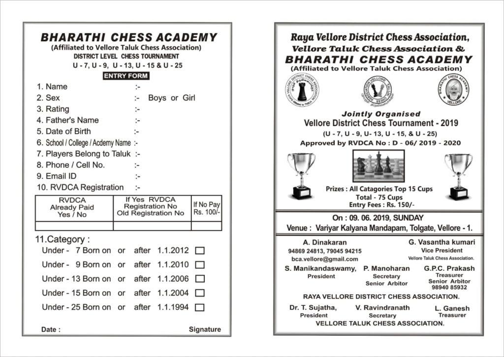 DISTRICT LEVEL TOURNAMENT ON 09TH JUN 2019 | Raya Vellore District