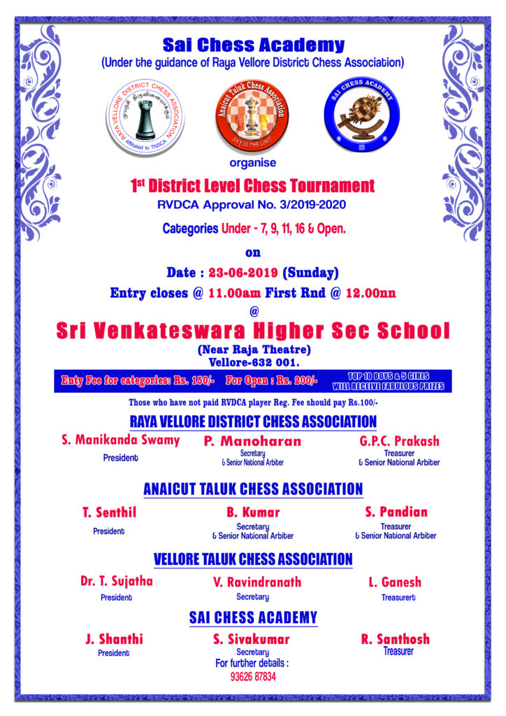 DISTRICT LEVEL CHESS TOURNAMENT ON 23 JUN 19 | Raya Vellore